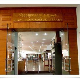 Stang Mongkolsuk Library