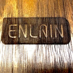 Enlain GmbH