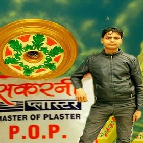 Raju art house pop design