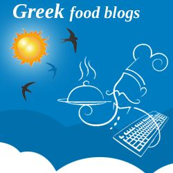 Greek foodblogs