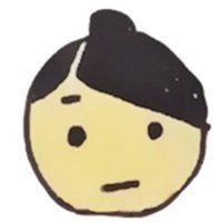 達也 田辺