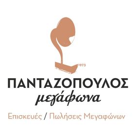 Pantazopoulos Speakers