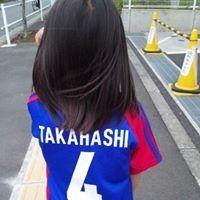 Yukari Ono