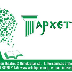 Arhetipo.com.gr