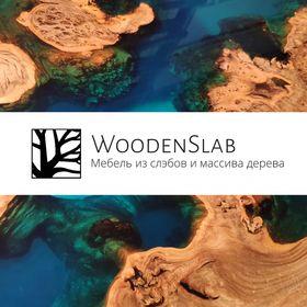 WoodenSlab