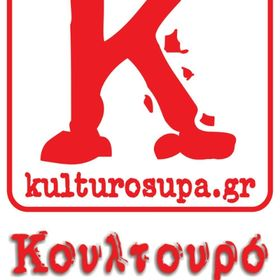 kulturosupa kulturosupa