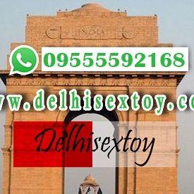 Delhisextoy