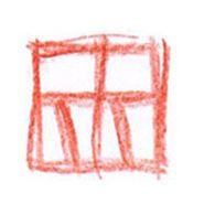Radosal Dibujo Urban Sketching