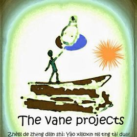 The Vane Projects