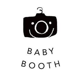 BABYBOOTH |新生児写真+ママケア+デザイン