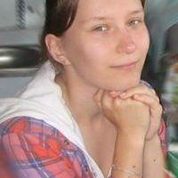 Валентина Борисова