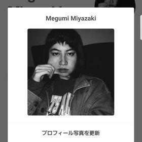 Megumi Miyazaki