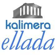 Kalimera Ellada
