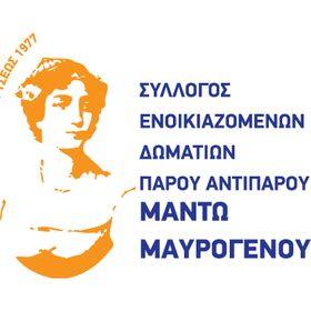 """Association of Tourist Accommodation in Paros & Antiparos """"Manto Mavrogenous"""""""