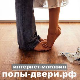 полы-двери. рф