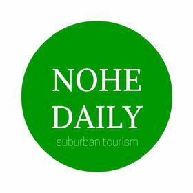 Suburban Tourism