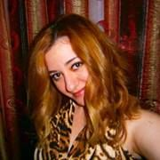 Christina Ioannidou