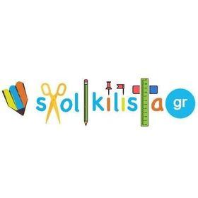 sxolikilista.gr