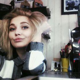Яркеева Анастасия Валерьевна