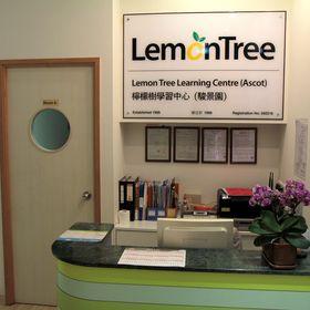Lemon Tree Learning Centre