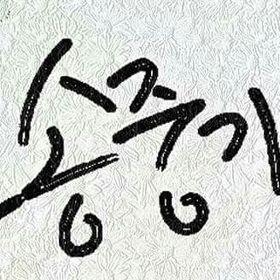 Arifah Aviliyah