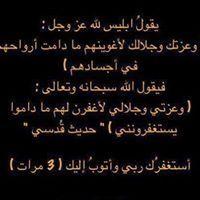Besma Hachemi