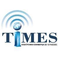 itimes.gr