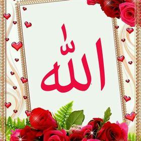 Zainab ali
