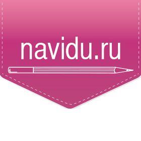 Navidu.ru