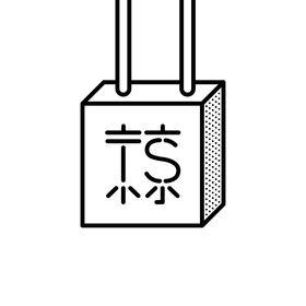 Tokyo Signs™