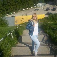 Christina Iulia