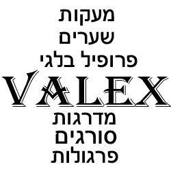 Valex Steel