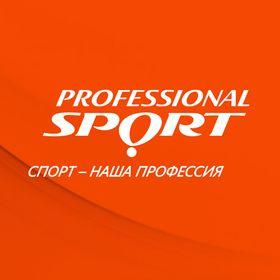 Professionalsport
