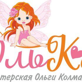 ОльКа