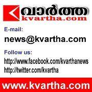 Kerala Vartha