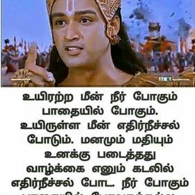 Aarunkumararchana