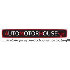 automotorhouse.gr