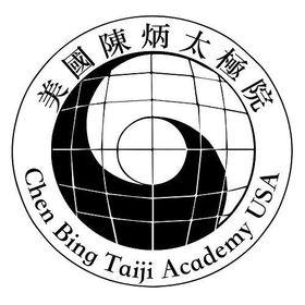 CHEN BING TAIJI ACADEMY USA