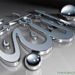 Lima Ahmed