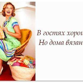 Лена Евсютина
