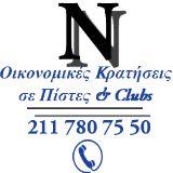 Nixtoperpatimata.gr