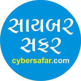 CyberSafar Edumedia