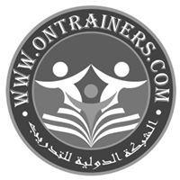 الشبكة الدولية للتدريب