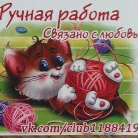 Лариса Пустовитова