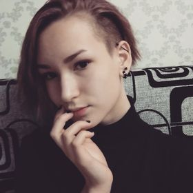 Полина Тырина