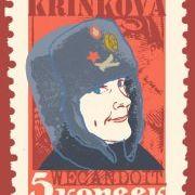 Karin Du Croo