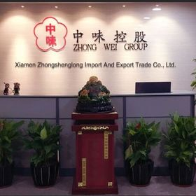 Xiamen Zhongshenglong Import And Export Trade Co., Ltd.