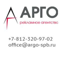 Argo Reklama