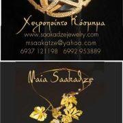 Maia Saakadze