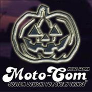 MOTO-COM